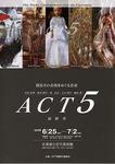 08.06.28-act5.jpg