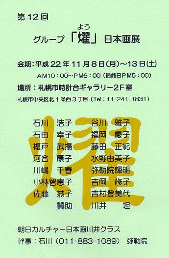 10-10-038.jpg