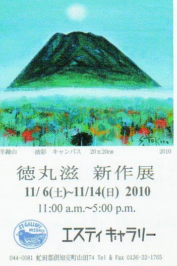 10-11-042.jpg
