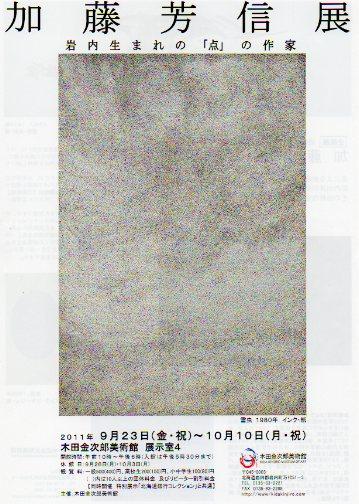 11.07-099.jpg