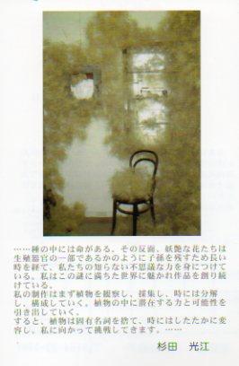 11.10-138.jpg
