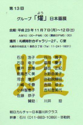 11.11-141.jpg