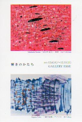 11.11-146.jpg