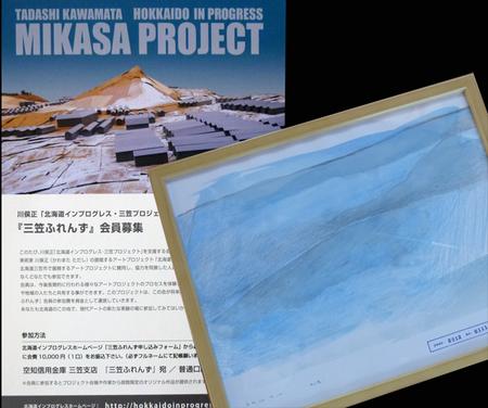 12.04-08-kawamata-1.jpg