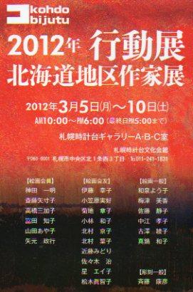 12.02-162.jpg