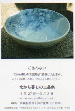 13-03-016.jpg