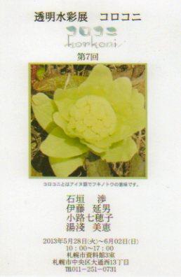 13-035.jpg