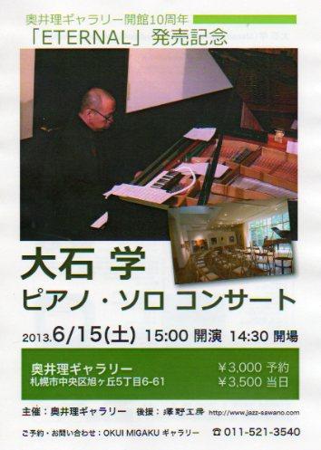 13-045.jpg