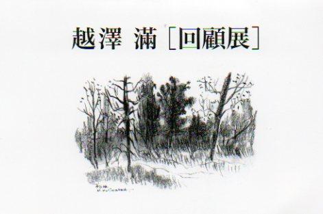 13-048.jpg