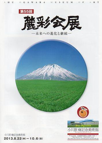 13-09021.jpg