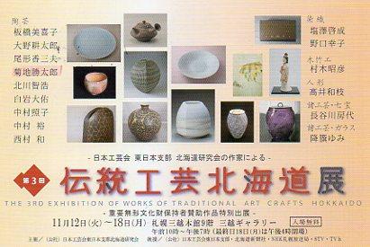 13-11-052.jpg