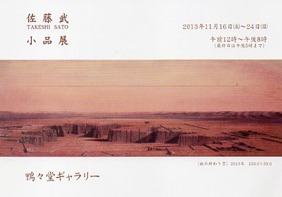 13-11-057.jpg