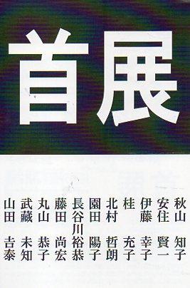 15-01098.jpg