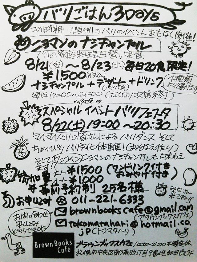 15-0815.jpg
