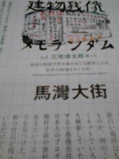 150702_1109~01[1].jpg