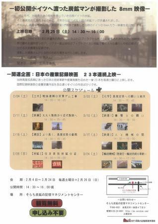 2012-02-05.jpg