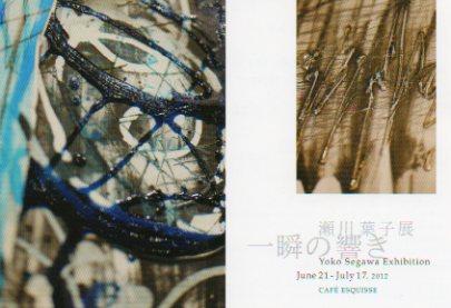 2012-06-215.jpg