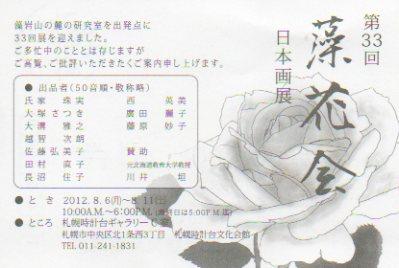 2012-07-009.jpg
