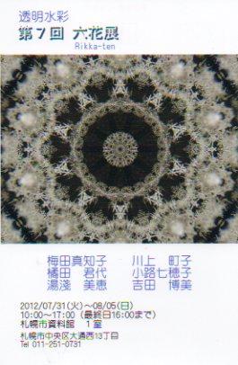 2012-07-012.jpg