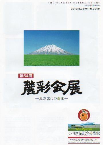 2012-08-029.jpg