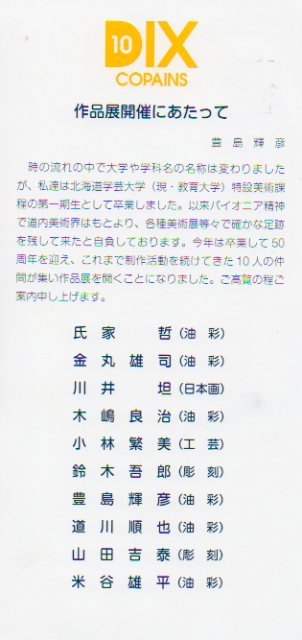 2012-10-044.jpg
