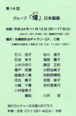 2012-10-049.jpg