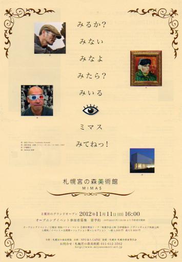 2012-11-052.jpg