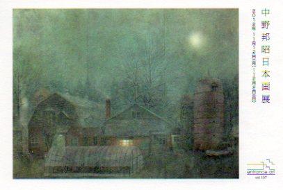 2012-11-056.jpg