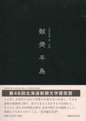 2012-12-058.jpg