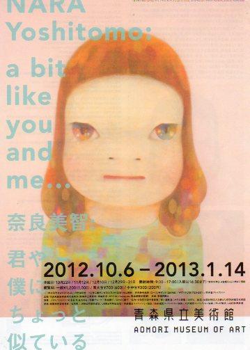 2013-01-10001.jpg