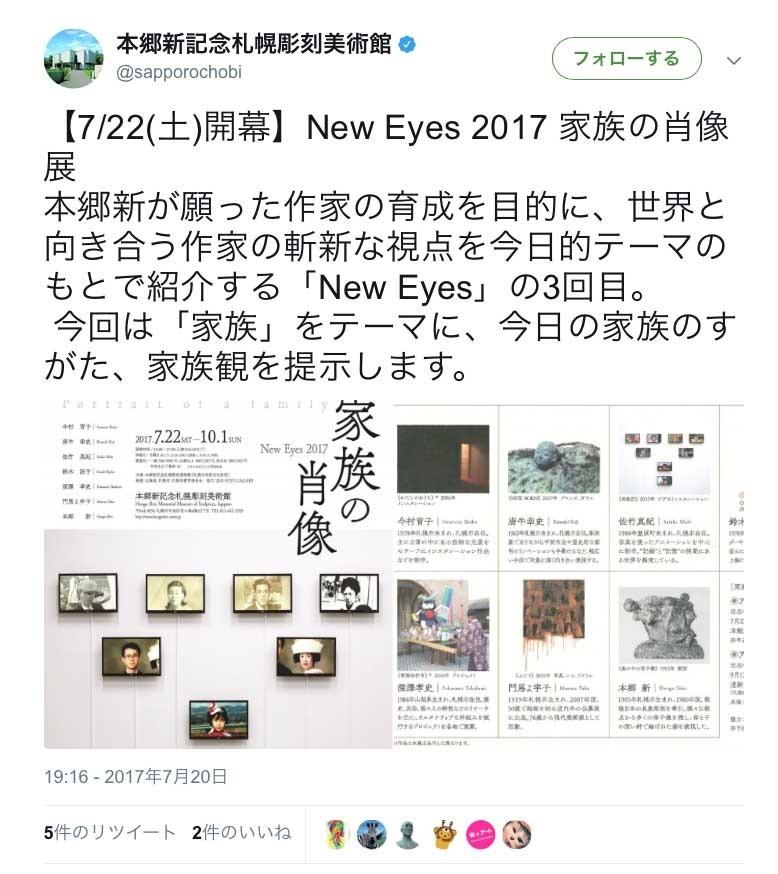 2017-07-26-2.jpg