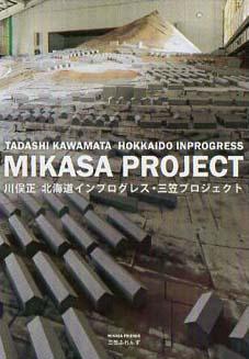 kawamata-catalog.jpg