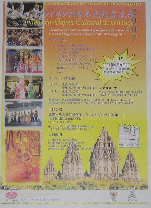 pesta2007.jpg